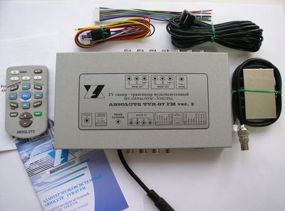 ABSOLUTE тв тюнер absolute TVR - 07 PAL/NTSC -в/NTSC/PAL FM